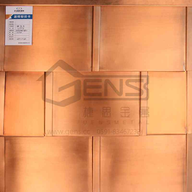 Copper Tile GBGGRT01002