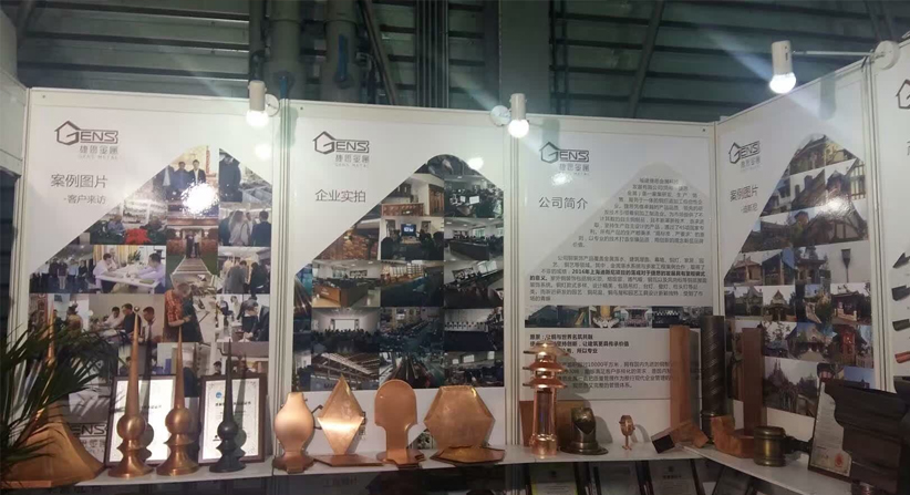 Shanghai building materials exhibits, Gens came off with flying colours